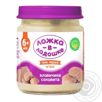 Puree Lozhka v kadoshke beef for children 100g - buy, prices for Furshet - image 1