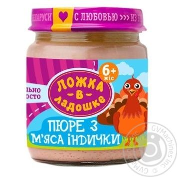 Puree Lozhka v kadoshke turkey turkey for children 100g - buy, prices for Furshet - image 1