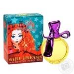 Туалетна вода Mini Perfume Girl Dreams для дітей 20мл