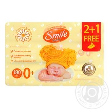Серветки вологі Smile Baby Екстракт ромашки та алое мультипак 180шт - купити, ціни на Novus - фото 1