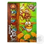 Biscuit Chocolate Zoological Cookies 1300g