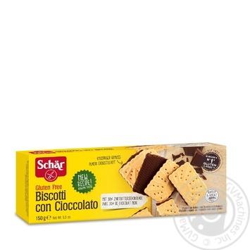 Печиво Dr. Schar з шоколадом без глютену 150г