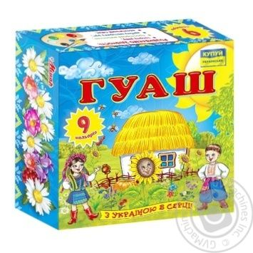 Гуашь Моя страна Мицар 9 цветов 20 мл 223756 - купить, цены на Фуршет - фото 1