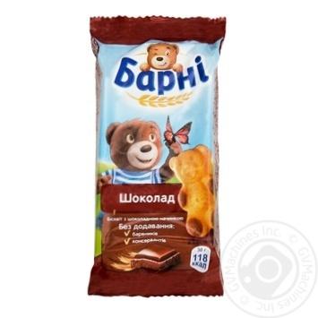 Пирожное Медвежонок Барни бисквитное с шоколадной начинкой 30г - купить, цены на Ашан - фото 1