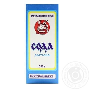 Сода Козаченьки харчова натрій двовуглекислий 500г - купити, ціни на МегаМаркет - фото 1