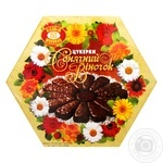Biscuit Chocolate Sunny Wreath Sweets Set 500g