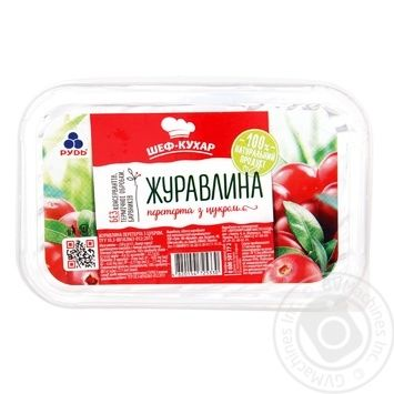 Журавлина Рудь Шеф-кухар перетерта з цукром швидкозаморожена 250г - купити, ціни на Novus - фото 1