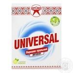 Порошок стиральный Народная Universal автомат 400г