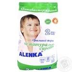 Стиральный порошок Алёнка для детского белья с 3 месяцев для всех типов стирки 2000г