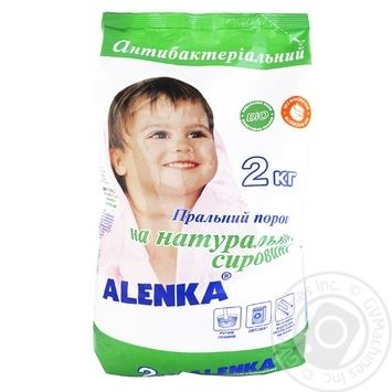 Alenka Washing Powder for Children's Linen from 3 months for All Types of Washing 2000g