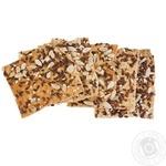Cookies Auchan Grain