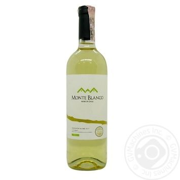 Вино Punti Ferrer Sauvignon белое сухое 13.5% 0,75л