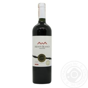 Вино Punti Ferrer Carmenere красное 0.75л