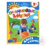 Book Pero for children Ukraine - buy, prices for Furshet - image 1