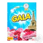 GALA 2in1 Powder French Aroma 400g