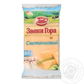 Zvenigora Smetankoviy Cheese - buy, prices for  Vostorg - image 3