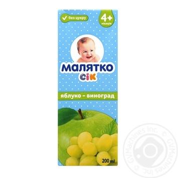 Maljatko Apple Grape Juice 0.2l