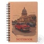 Buromax Kraft BM.2483 A6 Notebook 80 Sheets