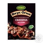 Kamis Pork on Charcoal Barbecue and Grill Marinade Seasoning 20g