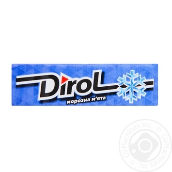 Dirol Frosty Mint Chewing Gum 14g - buy, prices for Tavria V - image 1