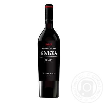 Koblevo Riviera Select red semi-sweet wine 9.5-13% 0,75l - buy, prices for Furshet - image 1