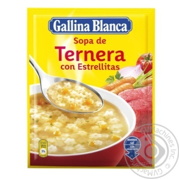 Gallina Blanca Beef  Soup with Stars 74g - buy, prices for Furshet - image 1