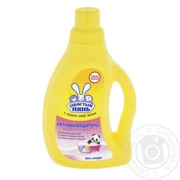 Пятновыводитель Ушастый Нянь для детского белья без хлора 750мл - купить, цены на Novus - фото 1