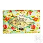 Marigold Natural Milan Soap 150g