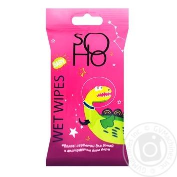 Салфетки влажные Soho для детей с экстрактом алое вера 15шт - купить, цены на Фуршет - фото 1