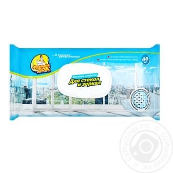 Салфетки Фрекен Бок хозяйственные влажные для стекол и зеркал 40шт - купить, цены на МегаМаркет - фото 1