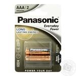 Батарейка Panasonic Everyday Power AAA LR03 2шт