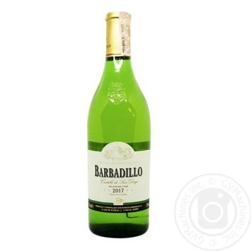 Вино Barbadillo Castillo de San Diego белое сухое 750мл