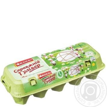 Яйца куриные Ясенсвіт Настоящий Гуливер С0 10шт - купить, цены на МегаМаркет - фото 1