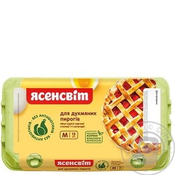 Yasensvit  Dlya Dyhmyanyh Pyrogiv C1 Chicken Eggs 15pcs - buy, prices for Auchan - image 2