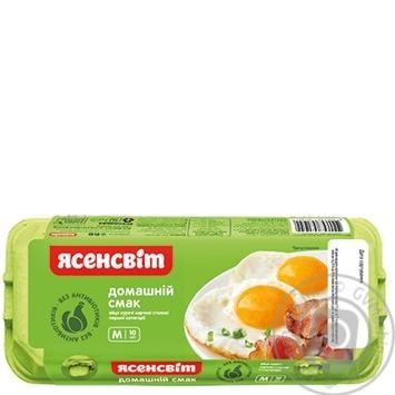 Яйцо куриное Ясенсвит Домашний Вкус С1 10шт - купить, цены на Таврия В - фото 1