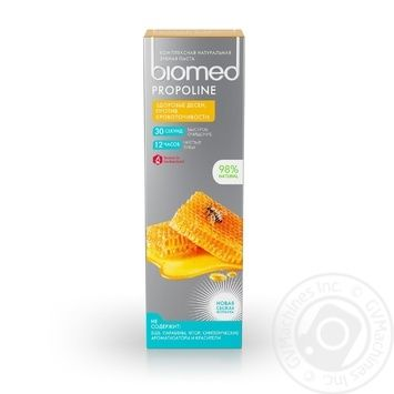 Biomed Propoline Tooth Paste 100g - buy, prices for CityMarket - photo 1