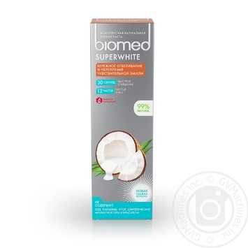 BioMed Superwhite Against Bacteria And Caries Protection Toothpaste 100ml - buy, prices for EKO Market - photo 4