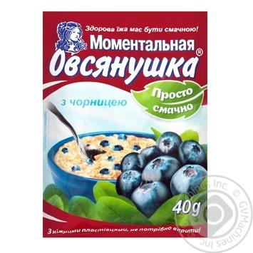 Каша овсяная Овсянушка с черникой и сахаром быстрого приготовления 40г