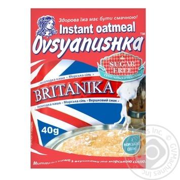 Porridge Ovsyanushka Britannica with powdered cream quick-cooking 40g - buy, prices for Novus - image 1