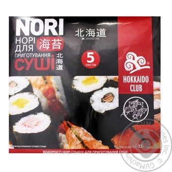 Hokkaido club for sushi nori 5pcs 15g - buy, prices for MegaMarket - image 1