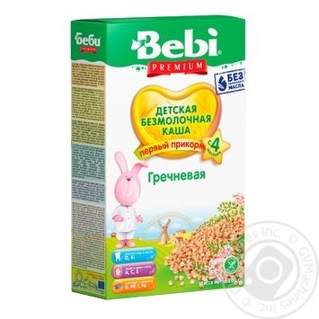 Каша Bebi безмолочна гречка 200г - купити, ціни на Фуршет - фото 1