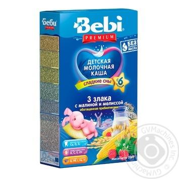 Каша дитяча молочна Бебі Преміум Три злаки з малиною і мелісою для солодких снів з пребіотики з 6 місяців 200г - купити, ціни на Novus - фото 1