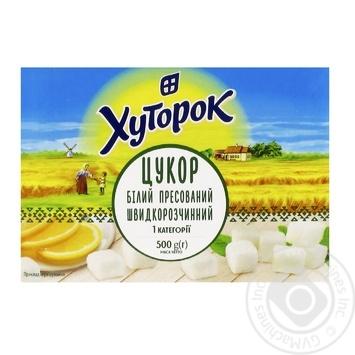 Сахар Хуторок прессованный в кубиках 500г - купить, цены на Фуршет - фото 1