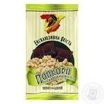 Catalina Popcorn Chocolate for Microwave 90g