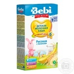 Dry instant milk porridge Bebi rice and banana for 6+ month babies 7-8 portions 250g - buy, prices for Novus - image 1