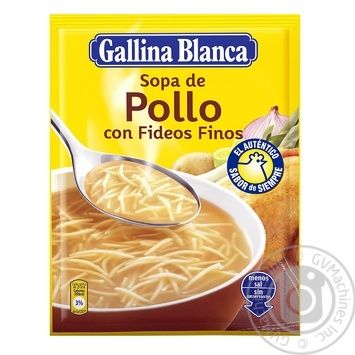 Gallina Blanca Chicken Soup with Vermicelli 71g - buy, prices for Furshet - image 1