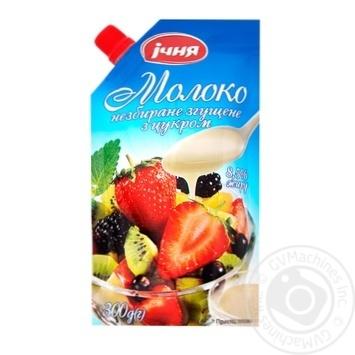 Молоко Ічня незбиране згущене з цукром 8,5% 300г - купити, ціни на Фуршет - фото 1
