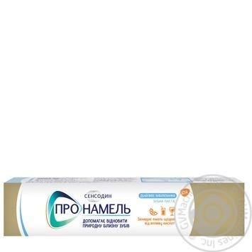 Зубная паста Sensodyne Пронамель отбеливающая 75мл