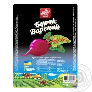 Vegetables beets Chudova marka Table whole 500g packaged - buy, prices for Novus - image 1