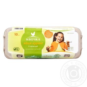 Яйце куряче Квочка С1 10шт - купити, ціни на Novus - фото 1